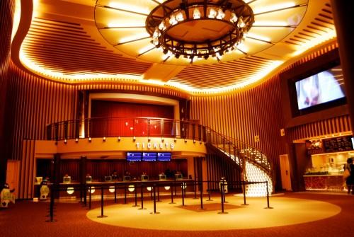Japan Movie Theater  YouTube