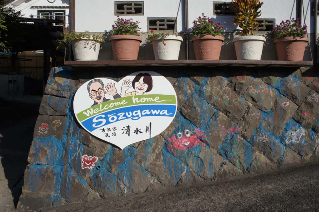 Paintings of crabs and illustration of the Yonemura couple on the wall