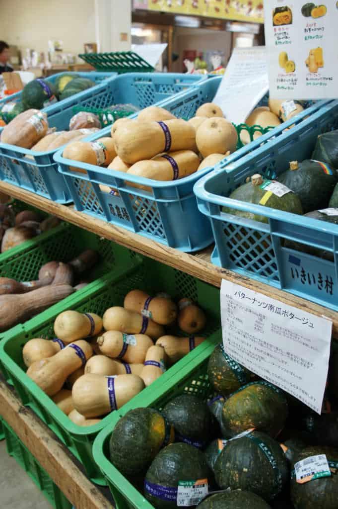 Squash sold in Ikkii Mura in Nanka
