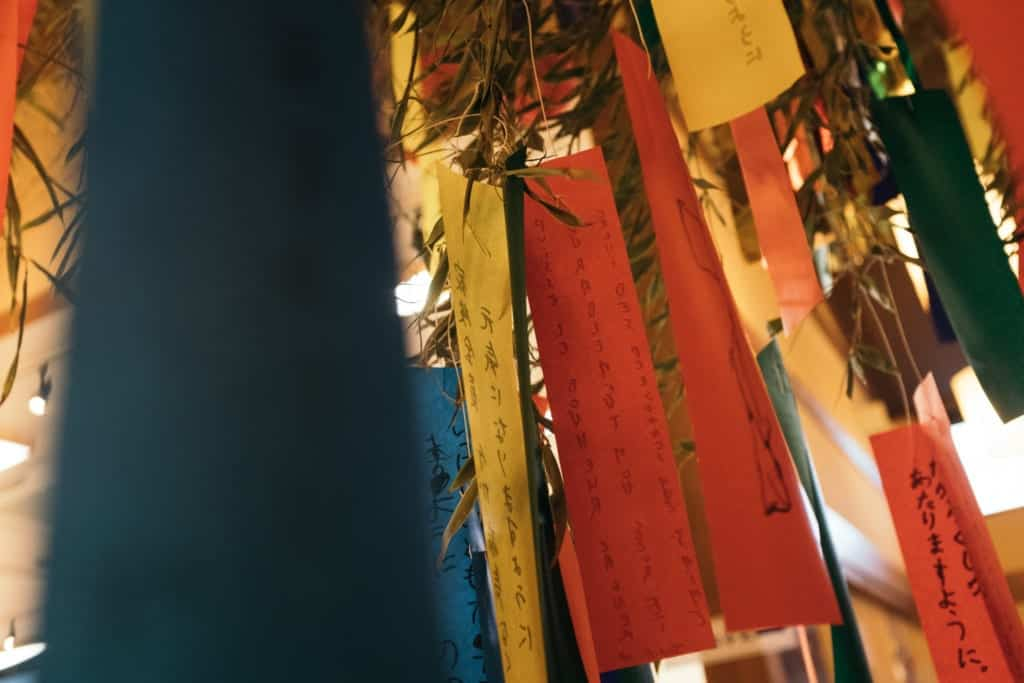 Coloured banners of the Tanabata Festival