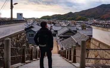 Surveying the city of Takehara, Hiroshima