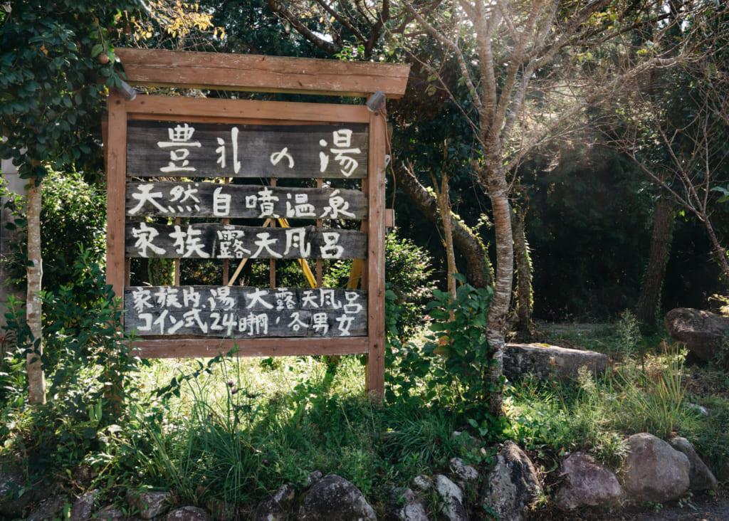 Pancarte au Horei-no-Yu à Waita Onsen , Kumamoto