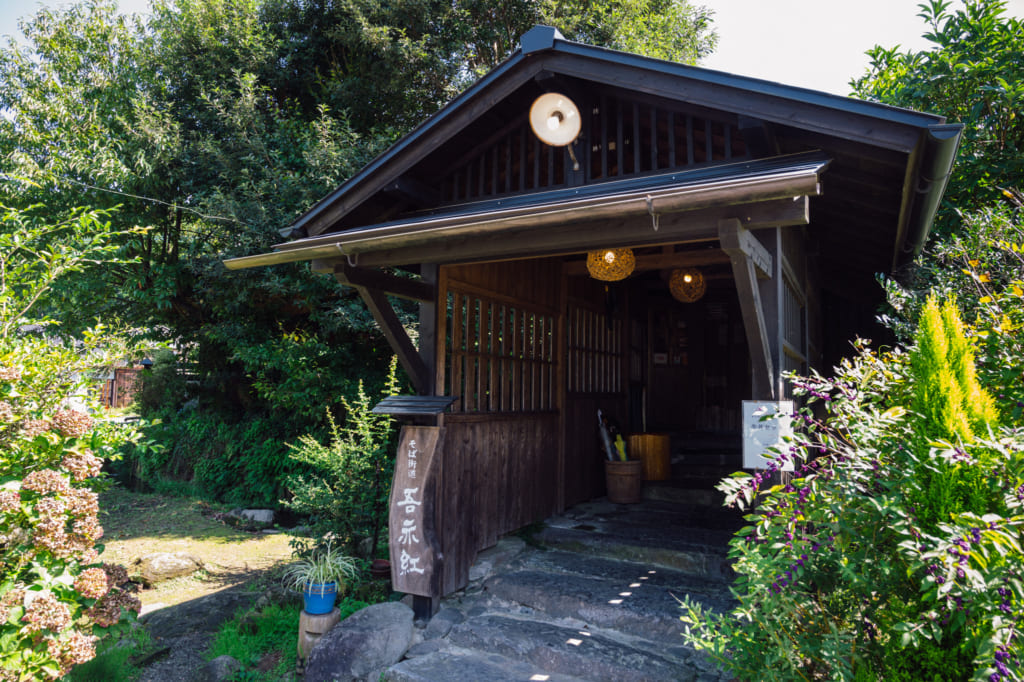 L'entrée de Waremokou , restaurant de soba