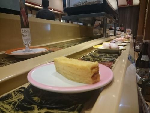 Postres en un restaurante kateinzushi.
