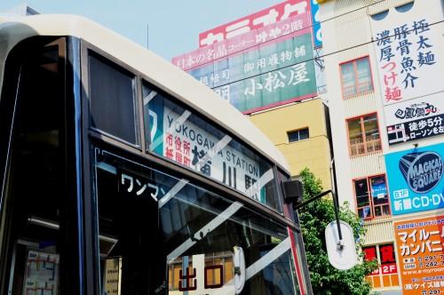 Tranvía de la línea 7 en Hiroshima (Japón)