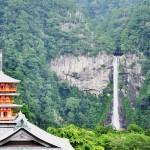 Kumano Kodo: un recorrido por la histórica ruta de peregrinación