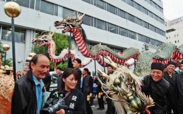 nagasakifestival