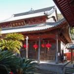 Zen, budismo e historia en Kōfuku-ji; el templo rojo