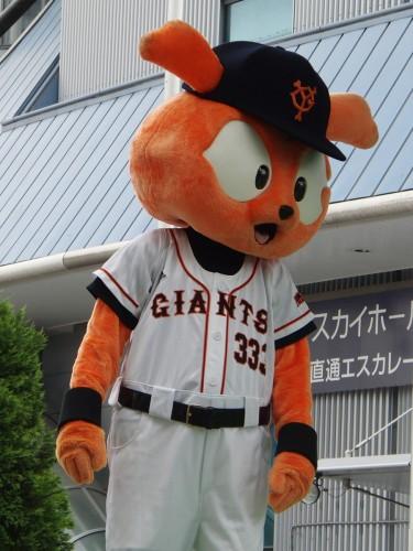 Mascota del equipo de baseball Yomiuri Giants