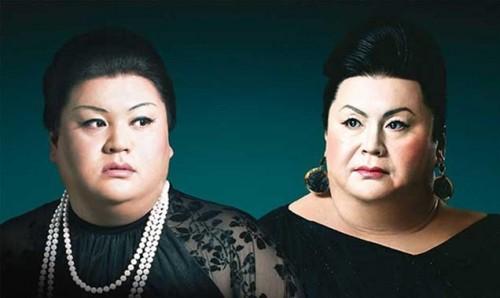 Matsuko Deluxe: famoso japonés que aboga por los derechos gay