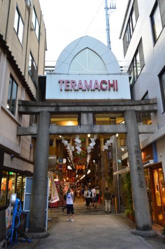 Teramachi, barrio de compras 'otaku' en Kioto (Japón)