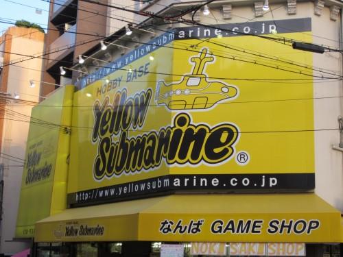 Tienda Yellow Submarine en Japón