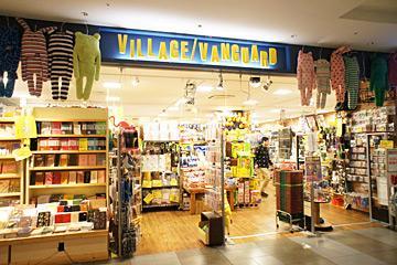 Tienda Village Vanguard en Japón