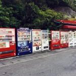 Máquinas expendedoras japonesas: todo lo que debes saber