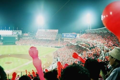 partido béisbol hiroshima