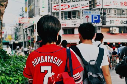aficionados hiroshima toyo carp