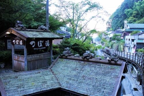 Complejo de aguas termales Yunomine, en Kumano