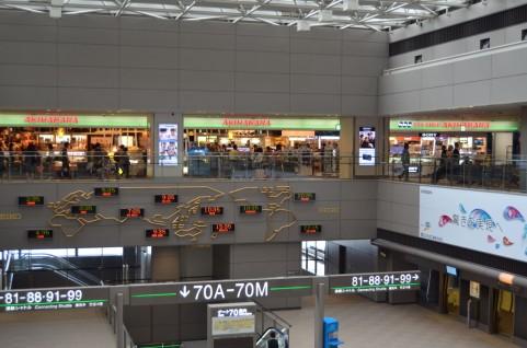 Interior del Aeropuerto de Haneda, en Tokio.