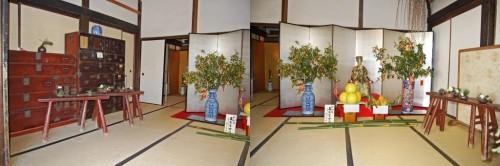 templo zen