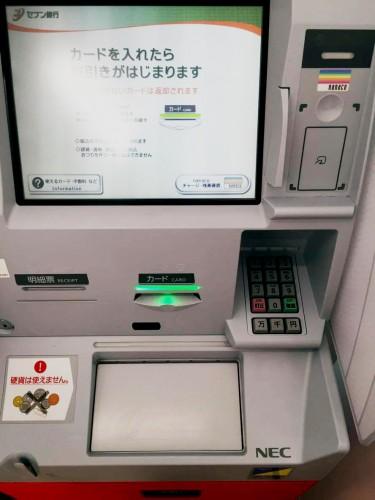 Pantalla de un cajero automático en Japón