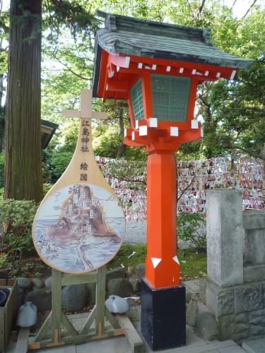Plano de Enoshima (Japón) dibujado en un laúd japonés