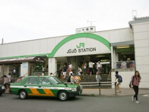 Taxi japonés.