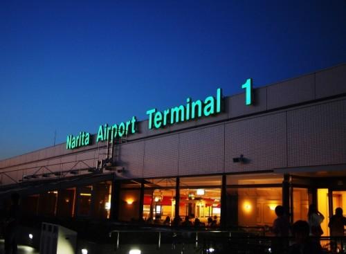 Terminal 1 del Aeropuerto de Narita.