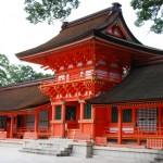 Excursión en la península de Kunisaki (Parte I: santuario Usa )