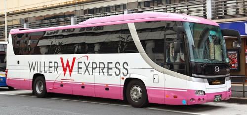 Autobús nocturno Willer Express