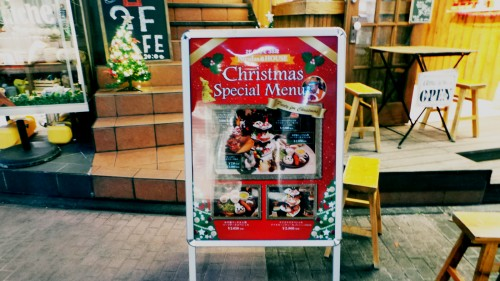 Menú de Navidad en un restaurante de Tokio, Japón.