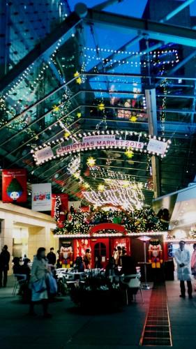 Mercadi de Navidad en Tokio, Japón.