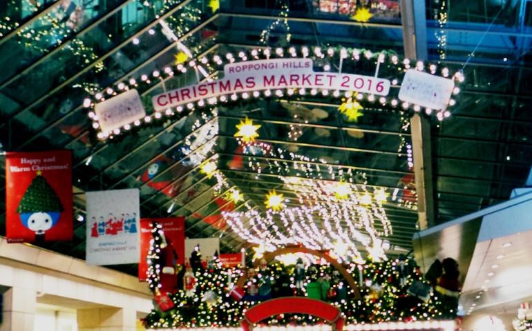 Navidad en Japón.