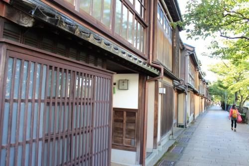 Casas antiguas de madera en Kanazawa