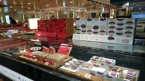 Selección de chocolates de San Valentín