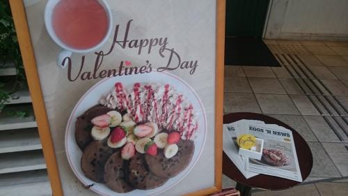 Menú de San Valentín en Japón