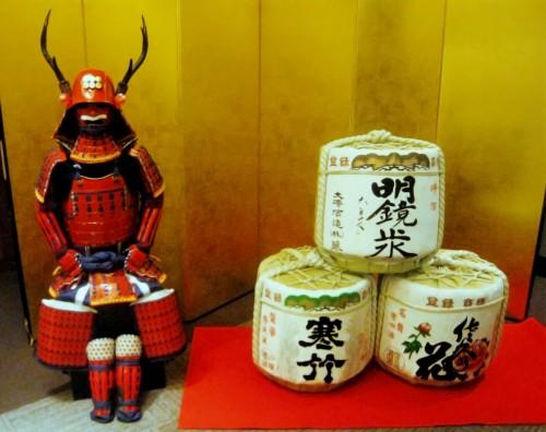 Evento de sake Cool Japan Fund