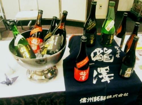 Botellas de sake