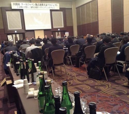Evento de sake de Cool Japan Fund