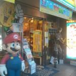 Den Den Town: paraíso otaku en Osaka