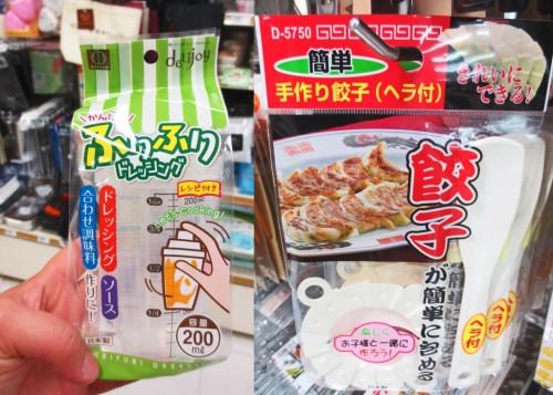 Artículos japonses de todo a 100 yenes