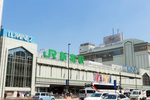 Estación JR