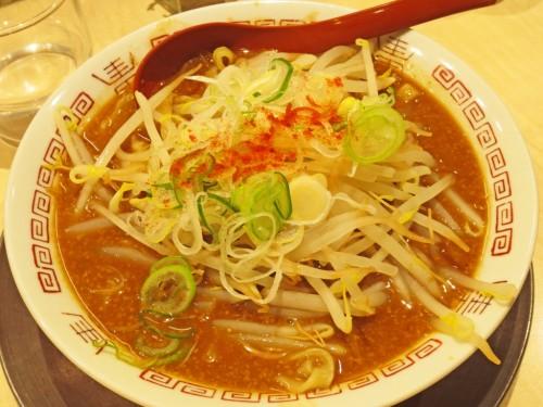 Sopa de miso vegetariana