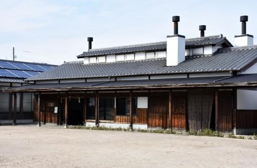 Bizen Ofusane Sword Museum, museo en Setouchi.