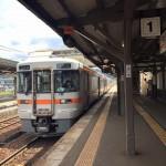 Seishun 18: la forma más barata de viajar por Japón