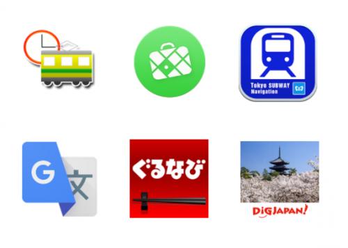 Aplicaciones para moverse por Japón.