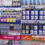 Cómo conseguir acceso a internet en Japón
