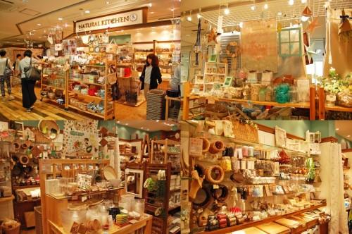 Tienda japonesa de todo a 100 yenes Natural Kitchen.