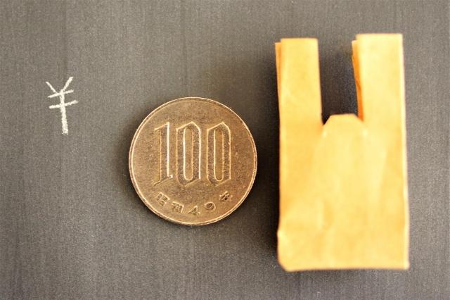 100 yen shop japon