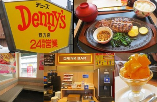 Restaurante familiar Denny's en Japón.