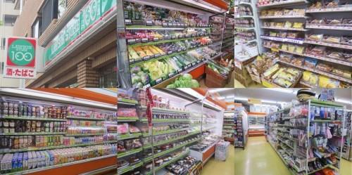 Tienda Lawson 100 yen en Japón.